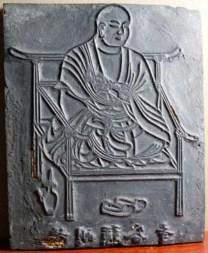 Kobo-Daishi aka Kukai woodblock